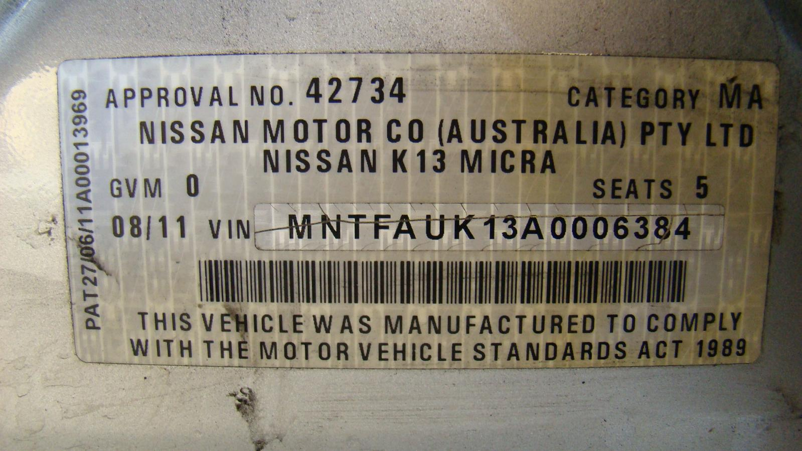 NISSAN-MICRA-FUSE-BOX-IN-ENGINE-BAY-1-