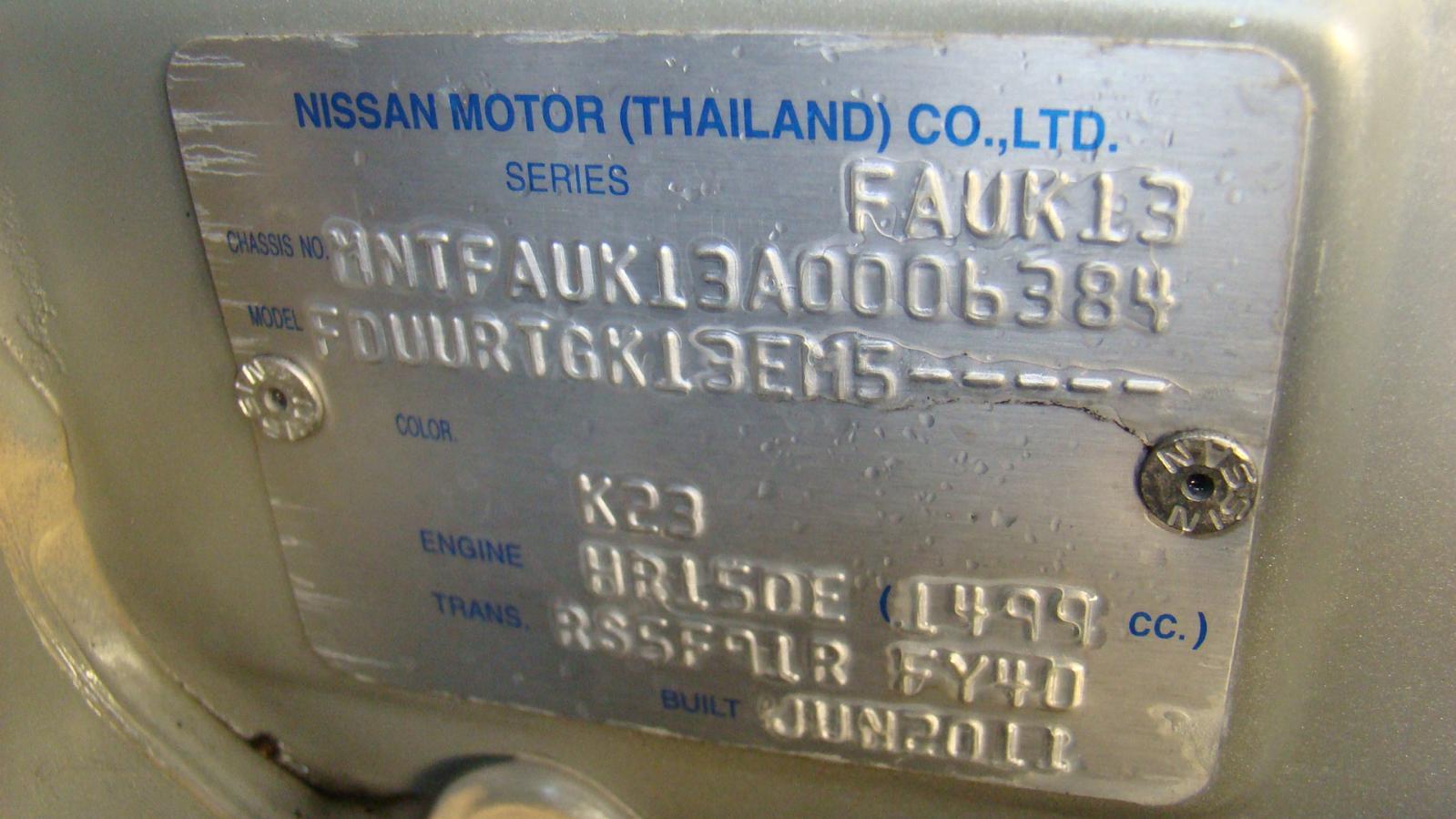 Nissan Micra Engine Fuse Box Explained Wiring Diagrams B12 In Bay 1 5ltr Petrol K13 11 10 16 Ebay Sentra